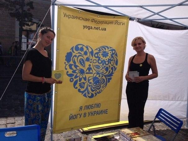 йога в Украине